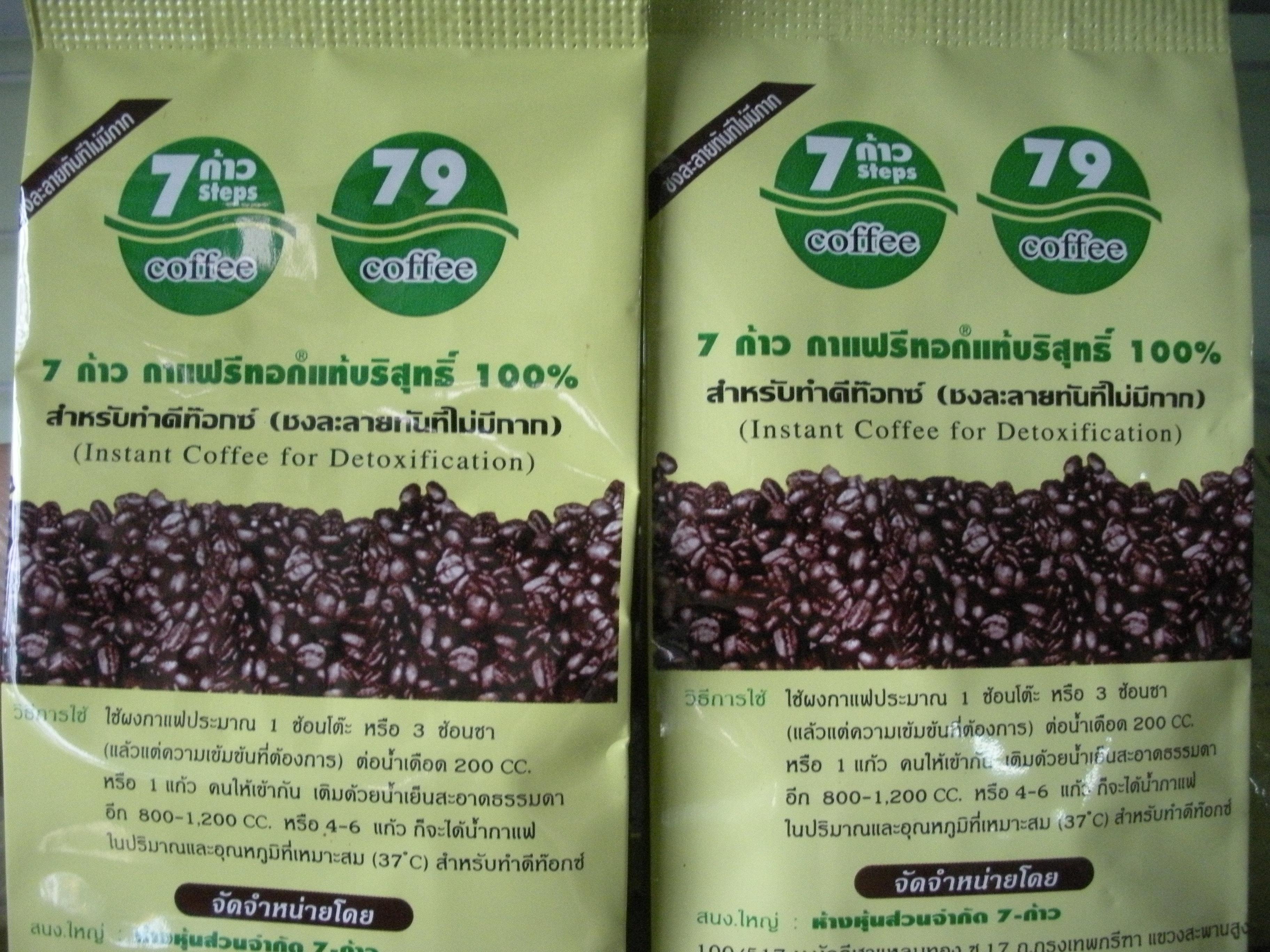 กาแฟดีท็อกซ์ 7ก้าว 100ก (Colon Detoxification Coffee 100g)