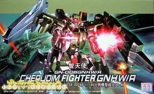 Cherudim Gundam GNHW/R