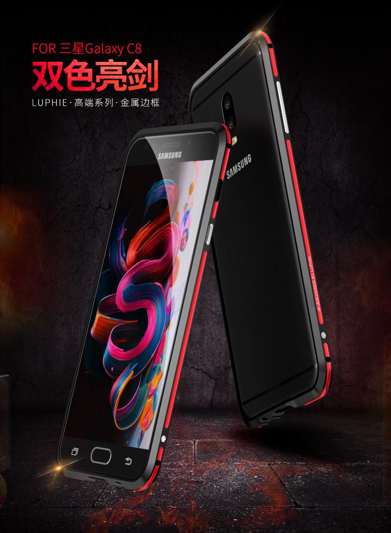 (638-001)เคสมือถือซัมซุง Case Samsung J7+/Plus/C8 เฟรมโลหะ Luphie