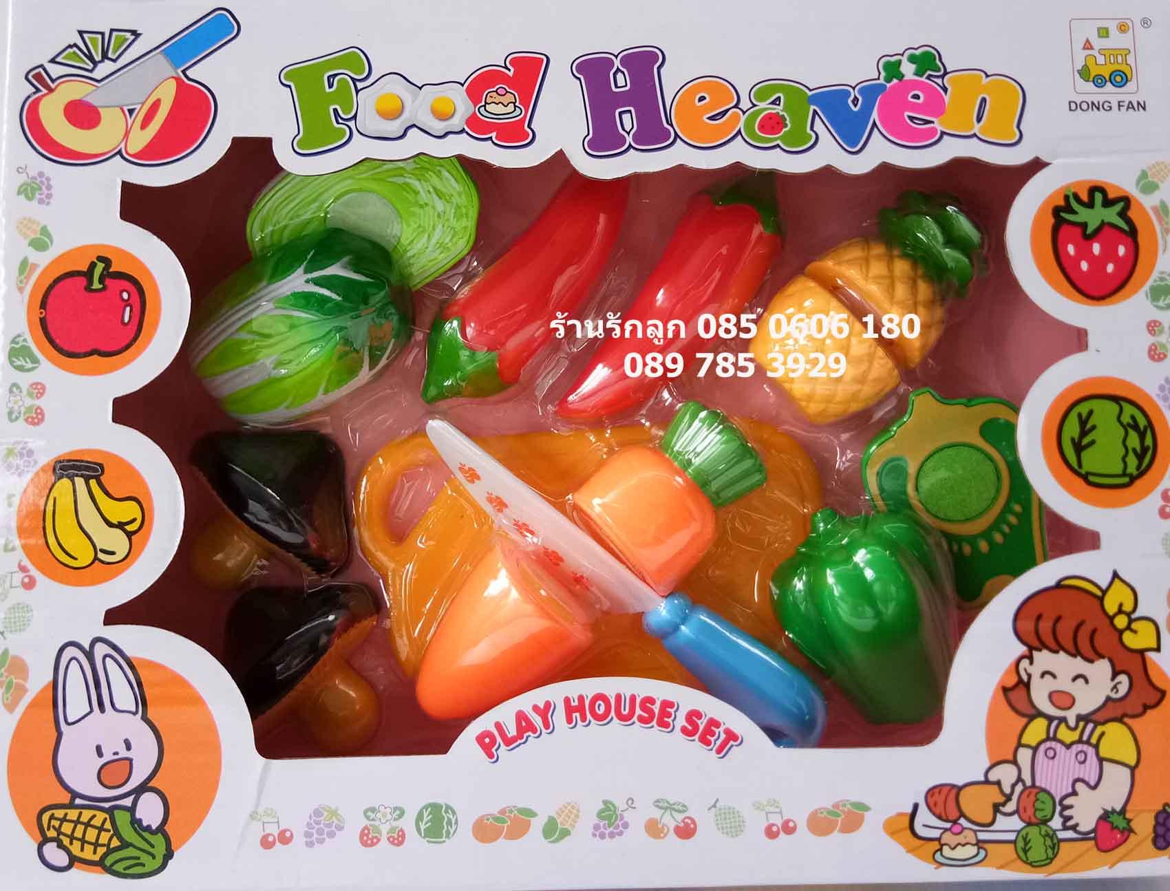ชุดหั่นผักต่างๆของเล่นเด็ก