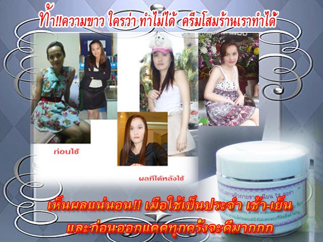 facebook.com/seta.cake