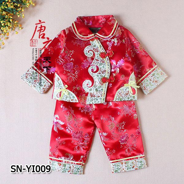 SN-YI009 เสื้อแขนยาว + กางเกง (70 80 90)