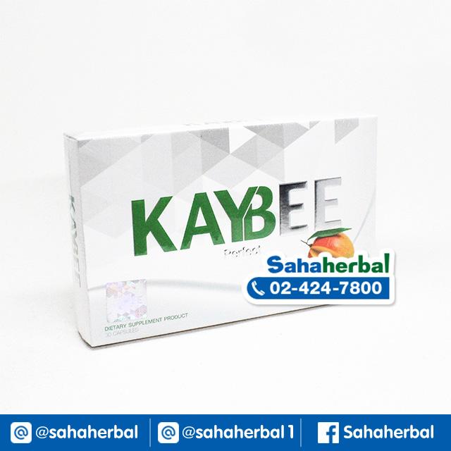 Kaybee Perfect เคบี เพอร์เฟค SALE 60-80% ฟรีของแถมทุกรายการ