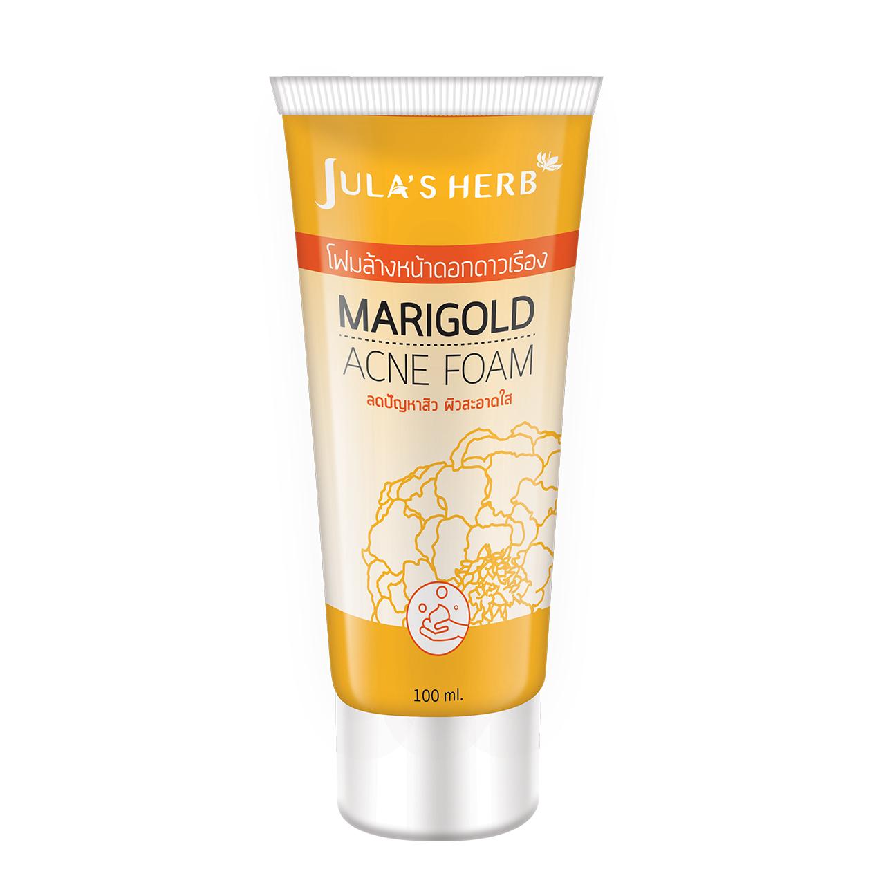 Marigold Acne Foam โฟมล้างหน้าดอกดาวเรือง