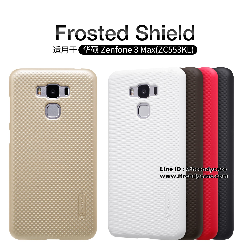 ASUS ZenFone 3 Max 5.5 - เคสหลัง Nillkin Super Frosted Shield แท้