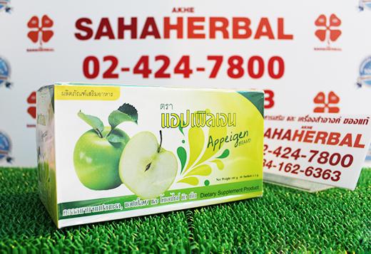 แอปเพิลเจน ทริปเปิ้ล สเต็มเซลล์ Appeigen Tripple Stem Cell โปร 1 ฟรี 1 SALE 67-80%