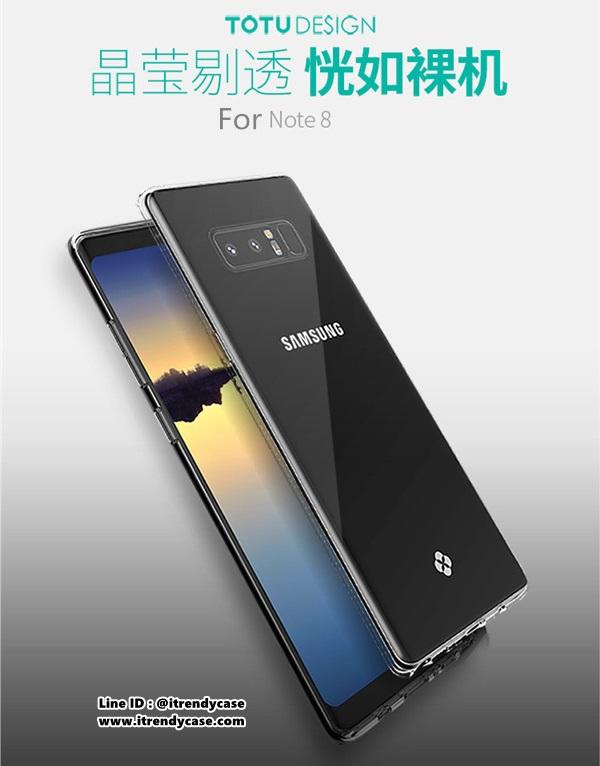 Samsung Note8 - เคสใส TPU TOTU DESIGN แท้
