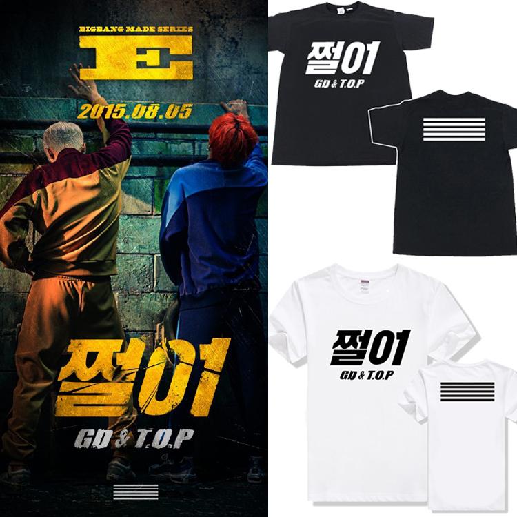 เสื้อยืด 0805 GD&TOP MADE E -ระบุสี/ไซต์