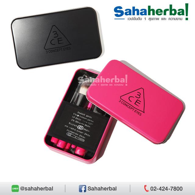 3 CONCEPT EYES Mini Brush Kit ชุดแปรงแต่งหน้า 3CE SALE 60-80% ฟรีของแถมทุกรายการ