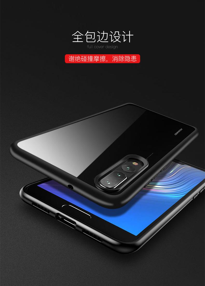 Huawei P20 - เคสหลังใส ขอบยางกันกระแทก Crystal Color TOTU DESIGN แท้