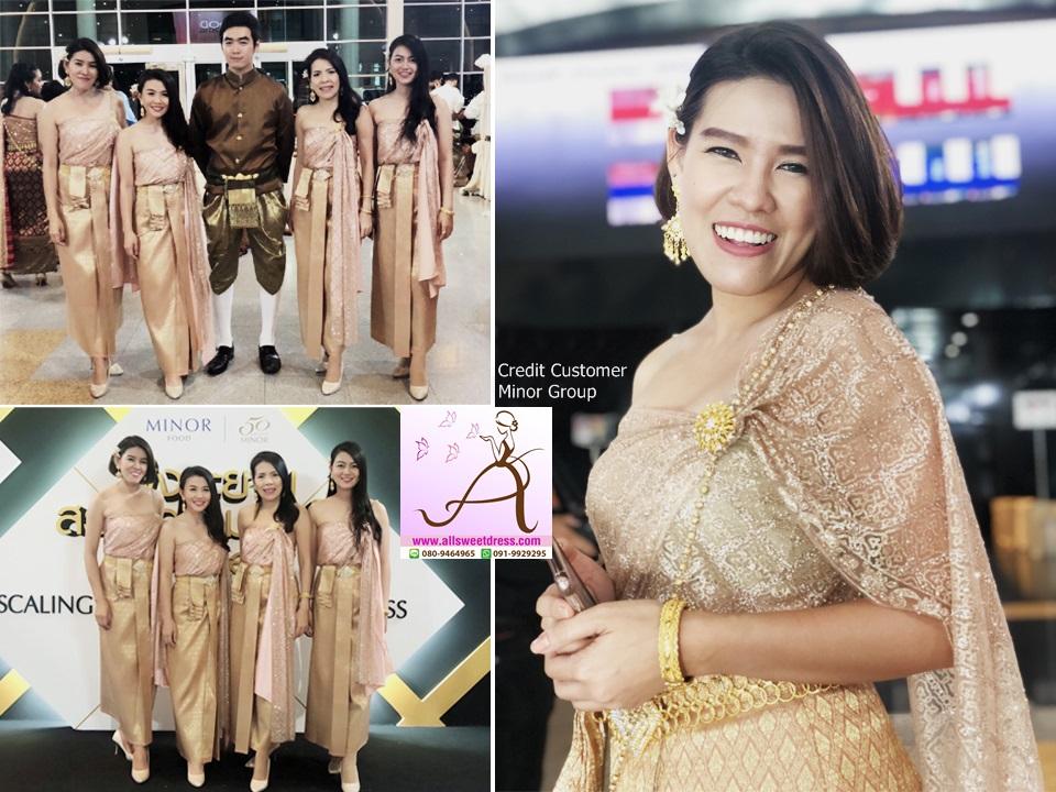 รีวิวชุดไทยสไบดิ้นทอง ผ้าถุงโทนสีส้มทองสวยหรูสุดๆ ในงาน minor group ของร้านเช่าชุดไทย allsweetdress ฝั่งธนค่ะ