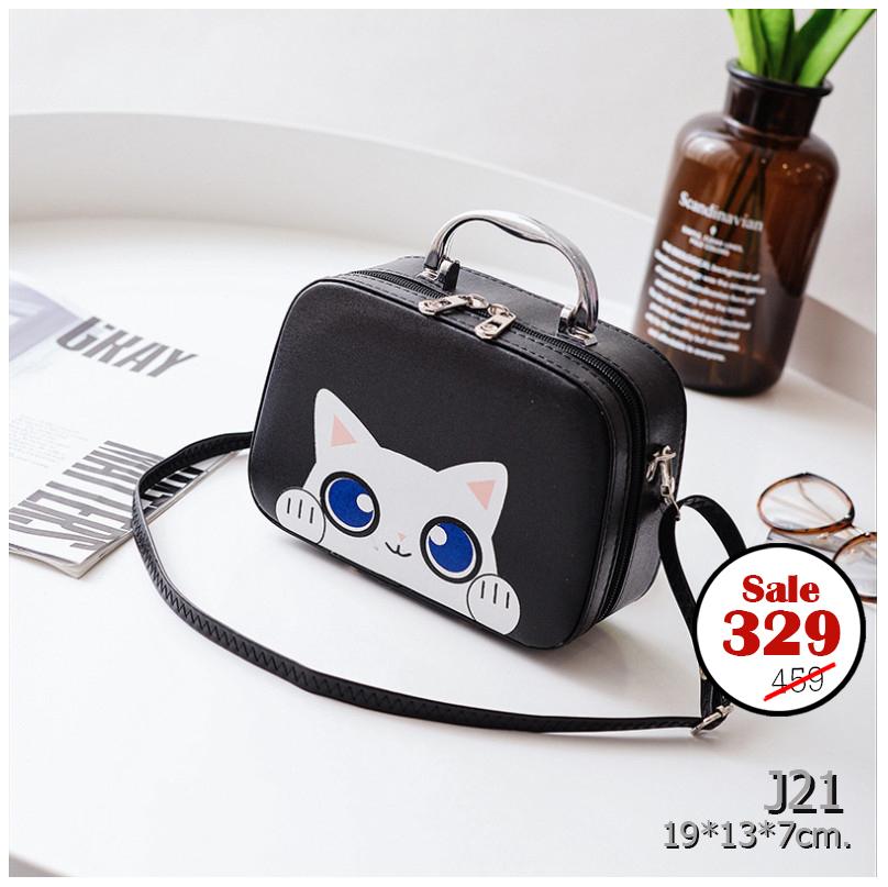 J21 สีดำ กระเป๋าเครื่องสำอางค์ลายแมว