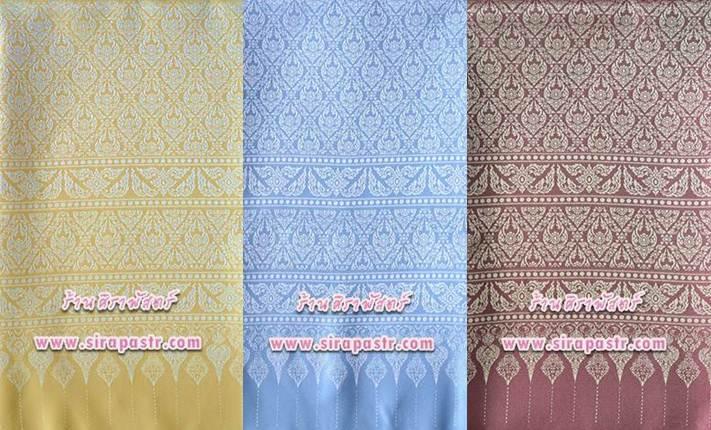 ผ้าลายไทย 5A (เลือกสี-ขนาด) *รายละเอียดตามหน้าสินค้า