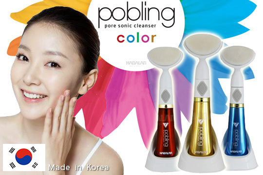 เครื่องล้างหน้า Pobling (โพบลิ้ง) สินค้านำเข้าจากเกาหลี