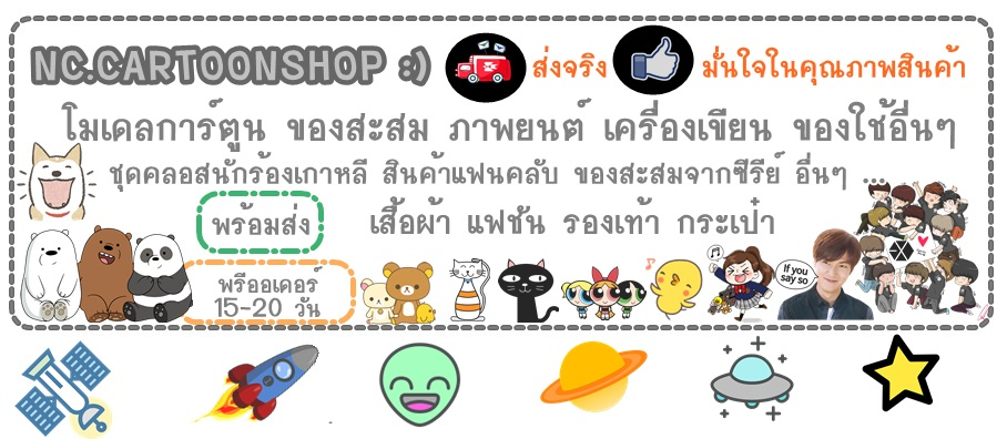 NC.Cartoonshop