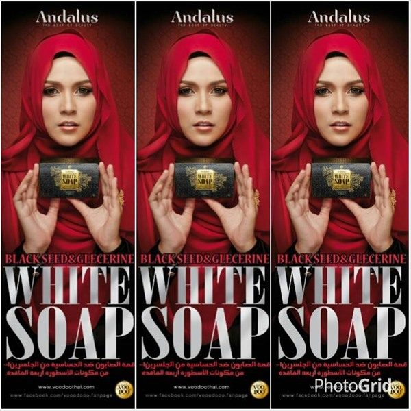 สบู่อันดาลุส Andalus White Soap สบู่วูดู