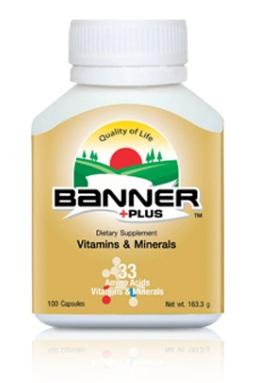 Banner Plus (30 capsules)