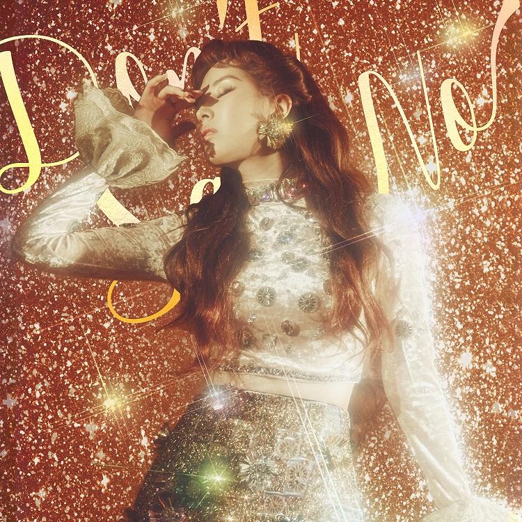 [Pre] SeoHyun : 1st Mini Album - Don't Say No +Poster