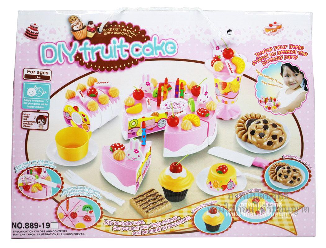 ชุดตัดเค้ก DIY fruitcake