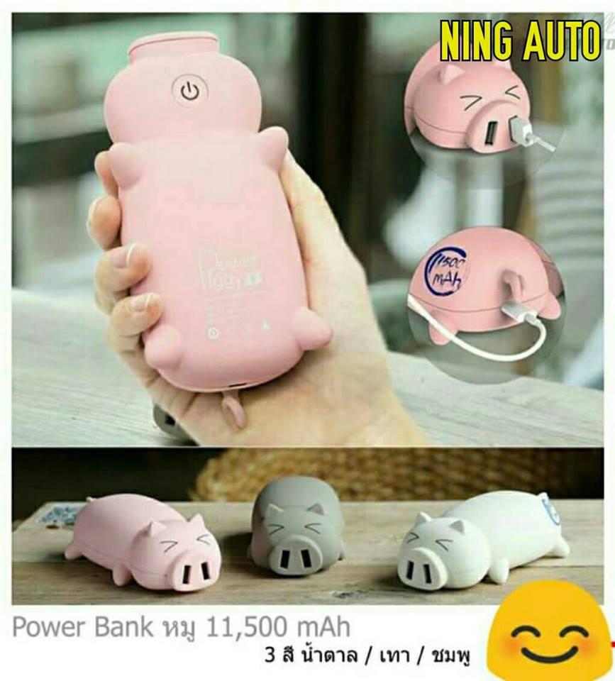 Pig PowerBank 2 USB: 5V/2.1A ชนิดการชาร์จ:fast charging