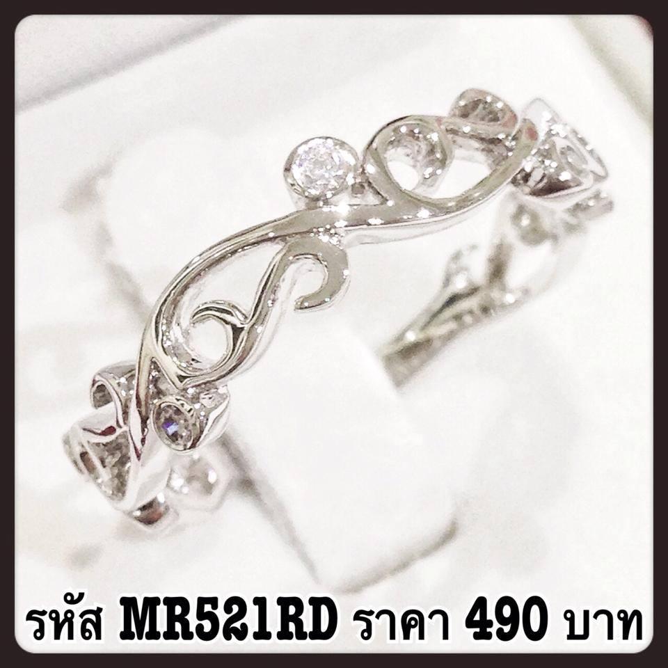 แหวนเพชร CZ รหัส MR521RD size 55