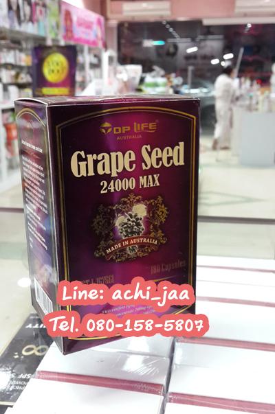 Greap seed สารสกัดเมล็ดองุ่น 24,000 mg.MAX 180 เม็ด
