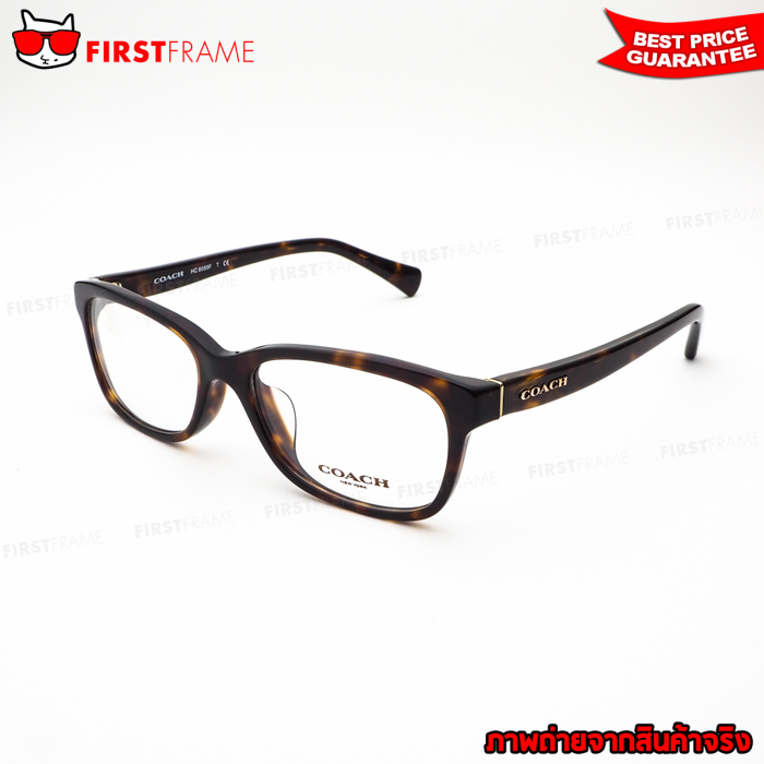 COACH HC6089F 5120