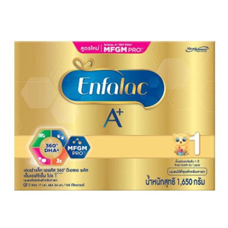 Enfalac A+ 1 นมแอนฟาแลคเอพลัส สูตร 1 1650g.