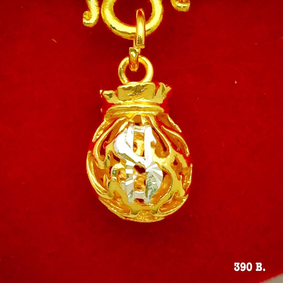 จี้ถุงทอง รหัส JP024
