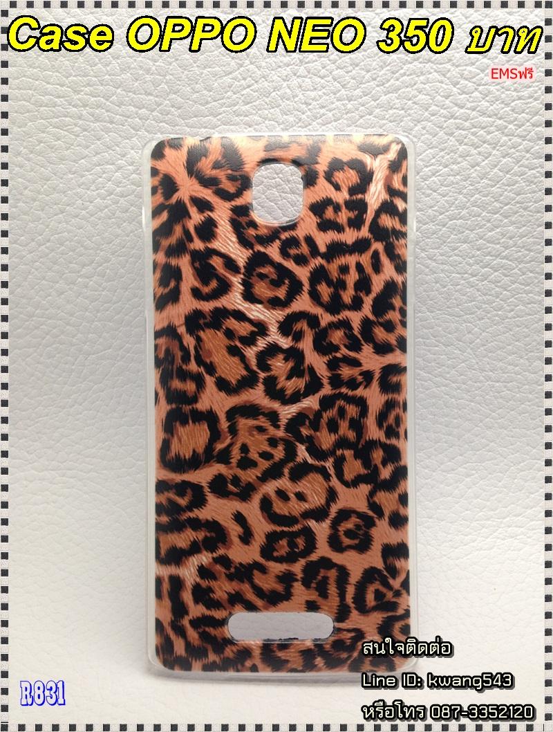 Case oppo NEO R831 PC ลาย เสือ