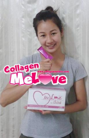 คอลลาเจน มีเลิฟ,มีเลิฟ คอลลาเจน,collagen melove,melove collagen,รีวิว collagen,รีวิว ผิวขาว,คอลลาเจน มีเลิฟ ราคาถูก
