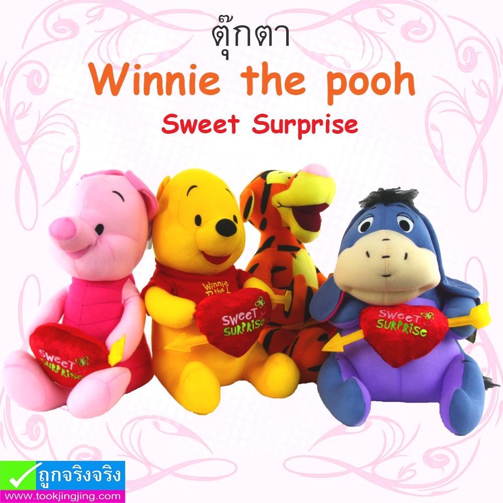 ตุ๊กตา Winnie the Pooh Sweet Surprise ลิขสิทธิ์แท้ ราคา 195-260 บาท