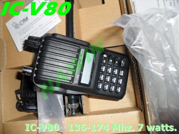 IC-V80EC (เกรดC)เครื่องดำ VHF
