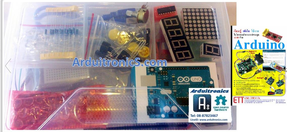 Arduino UNO R3 (แท้ Made in Italy) + Starter Kit 3 + หนังสือการใช้งาน Arduino ของ ETT
