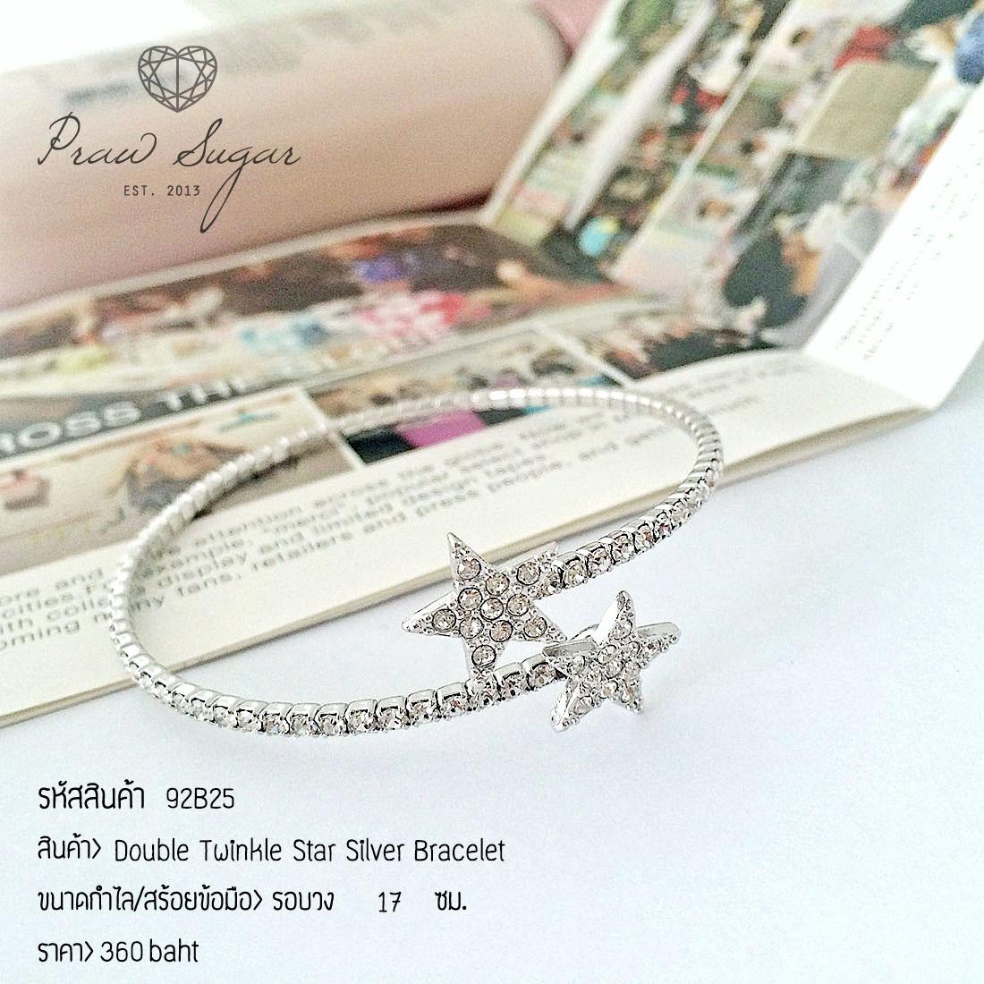 Double Twinkle Star Silver Bracelet
