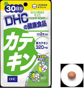 30วัน-DHC Catechin (สารสกัดชาเขียว) อาหารเสริมชาเขียวในรูปแบบเม็ด ช่วยต้านอนุมูลอิสระ ลดไขมันในเส้นเลือดควบคุมน้ำหนัก ลดไขมันในร่างกายและเส้นเลือด ชะลอความแก่และความเสื่อมของร่างกาย บำรุงสุขภาพ ป้องกันความเสี่ยงต่อมะเร็งอายุวัฒนะแบบชาวญี่ปุ่น