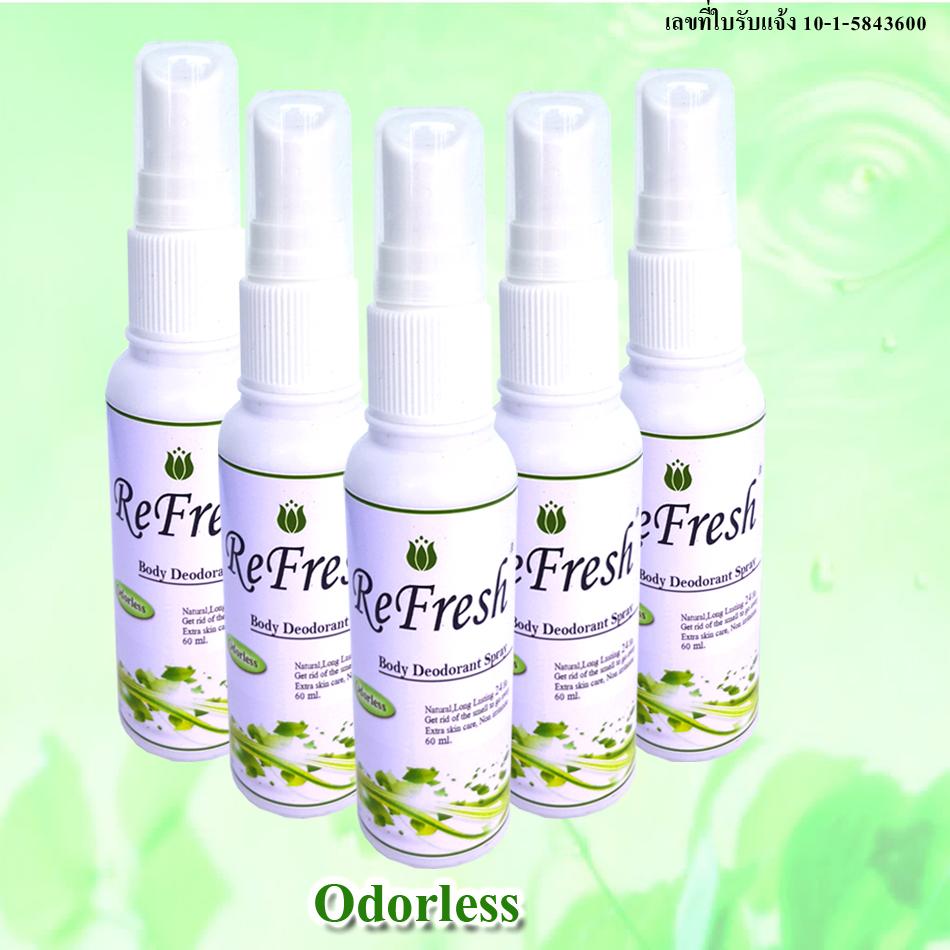 สเปรย์ระงับกลิ่นกาย Refresh สูตรไม่มีน้ำหอม 60 ml