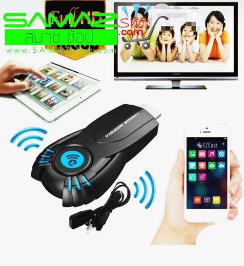 EZcast wifi DongleVisson Smart V5 II เปลี่ยน TV ของคุณให้เป็น Smart TV ใช้ได้ทุกระบบ ทั้ง IOS Android Mac Window เพียงต่อผ่าน Port HDMI เล็ก ใช้ง่าย เบา ชัด ไม่กระตุก