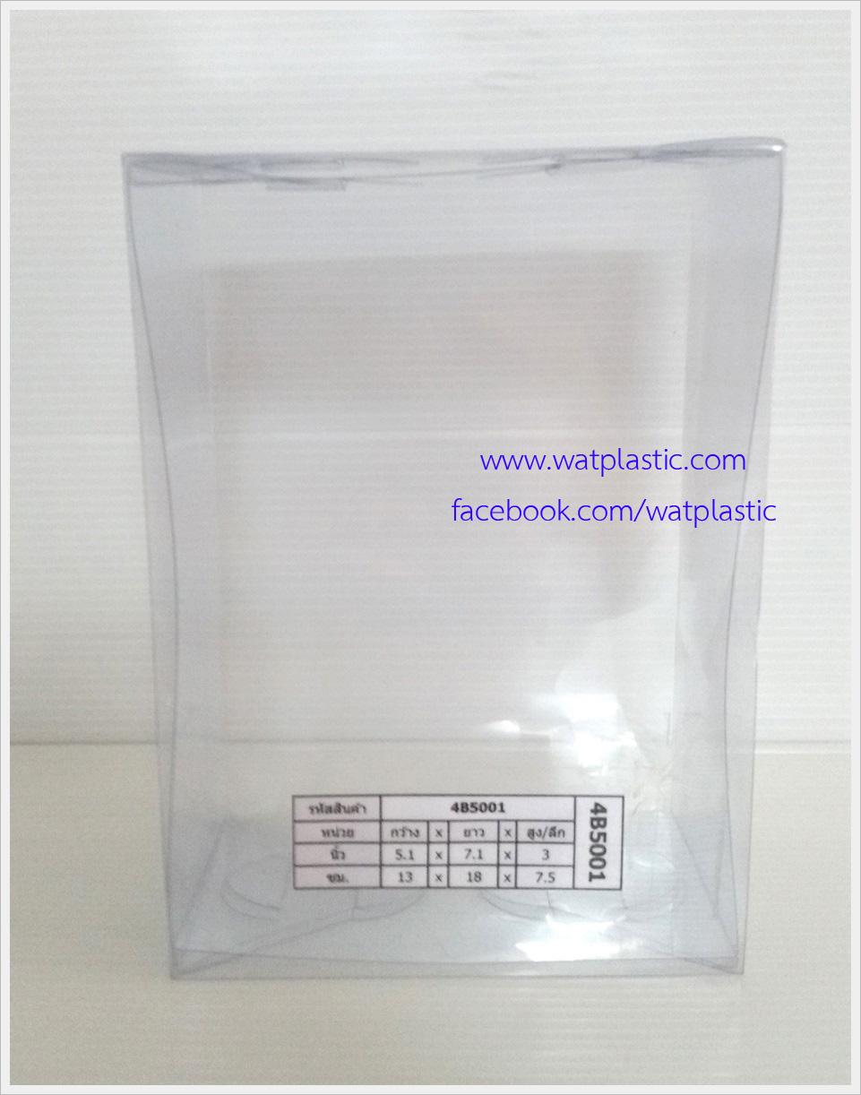 กล่องผ้าขนหนู ขนาด 13 x 18 x 7.5 cm