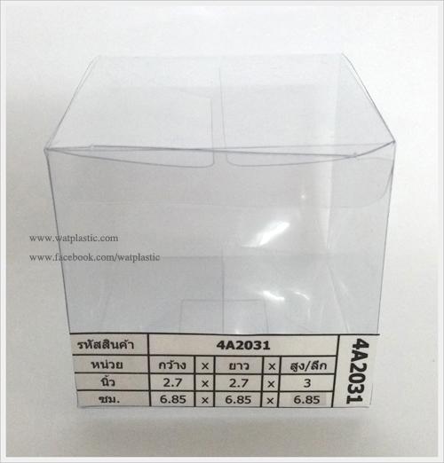 กล่อง ตลับครีม/กระปุกครีม ขนาด 6.85 x 6.85 x 6.85 cm