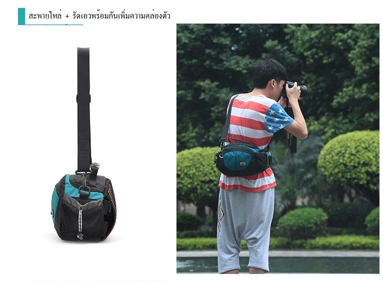 กระเป๋ากล้อง FlyLeaf - MD323