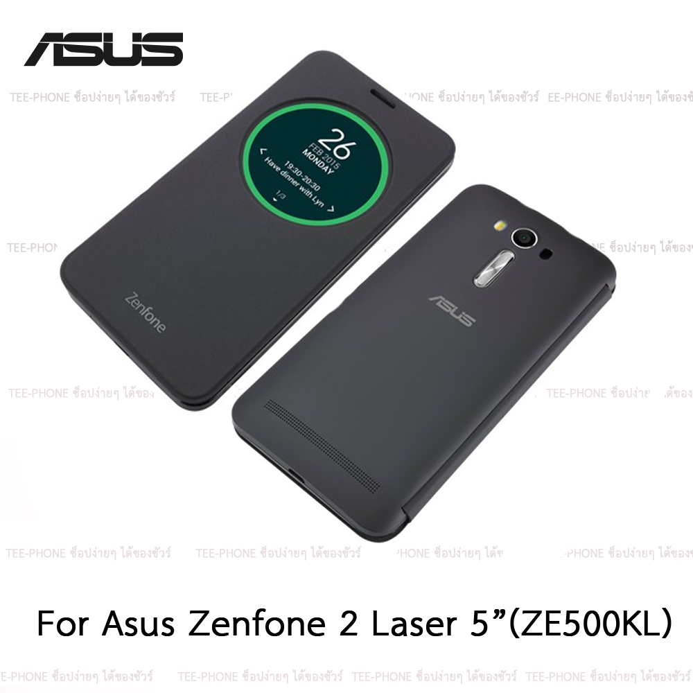 "Asus View Flip Cover Case สำหรับ Zenfone2Laser 5.0"" ZE500KL (Black)"