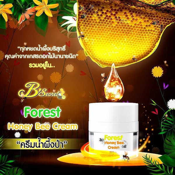 b'secret forest honey bee cream