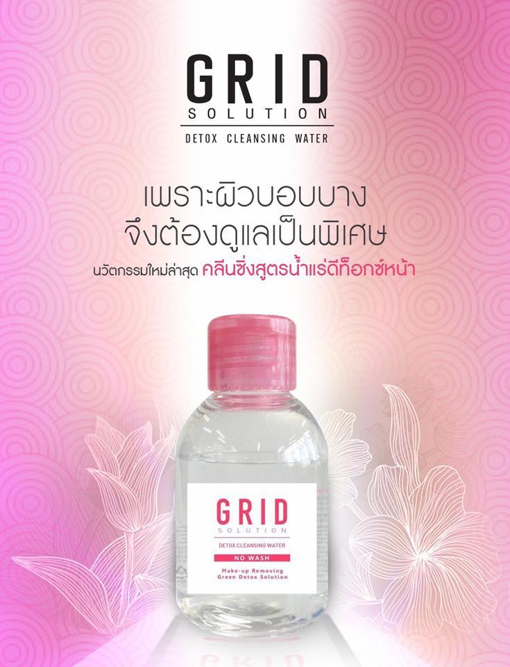 Grid Solution Detox Cleansing Water 100 ml. กริด ดีท็อกซ์ เคลนซิ่ง วอเตอร์ เคลนซิ่ง สูตรน้ำแร่